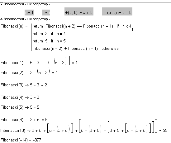 written thesis on fibonacci series The fibonacci sequence under various moduli marc renault may, 1996 a thesis submitted to  the fibonacci recurrence can be written as f n = f.
