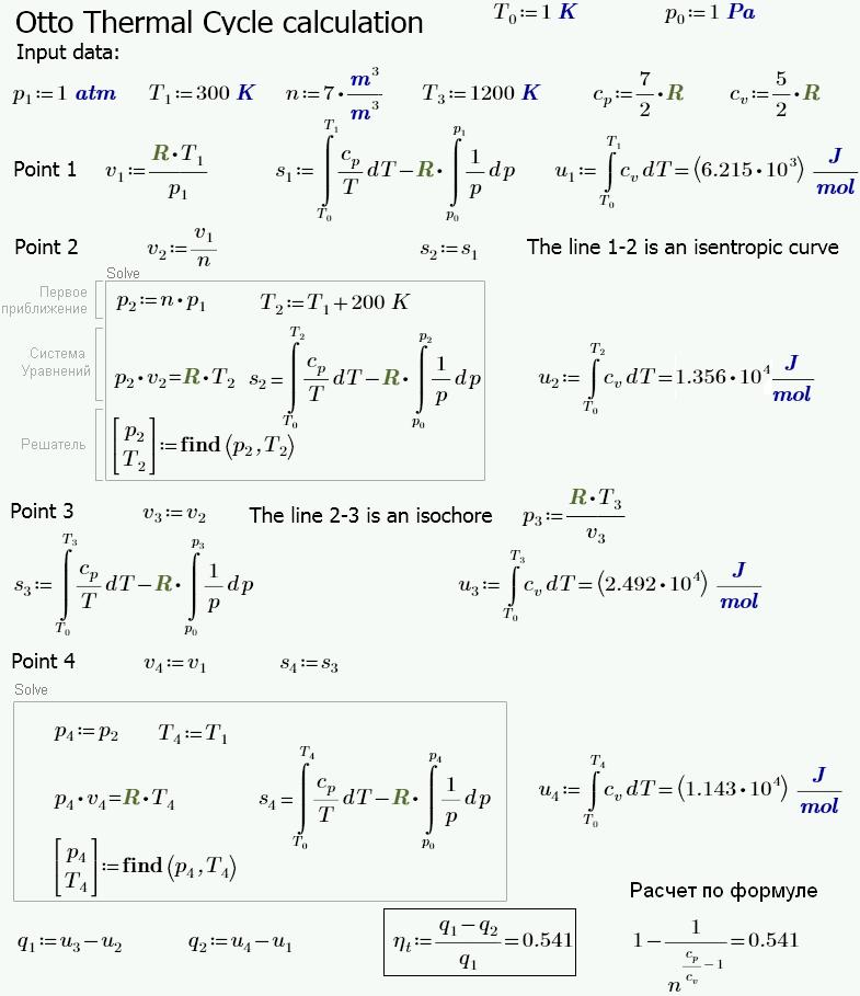 Mathcad 14.0 M020. Mathcad - программа которая поможет студенту